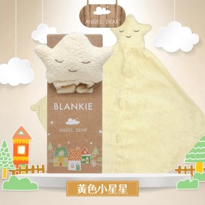 美國 Angel Dear 動物嬰兒安撫巾禮盒版 (黃色小星星)
