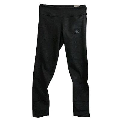 Adidas 愛迪達 RESPONSE-緊身褲-女