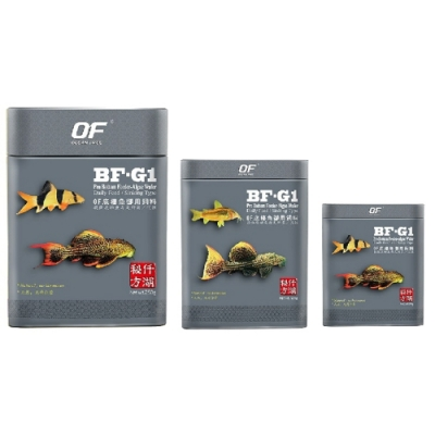 新加坡OF仟湖 - BF-G1 傲深底棲魚御用飼料60g (底棲魚飼料 異形魚)