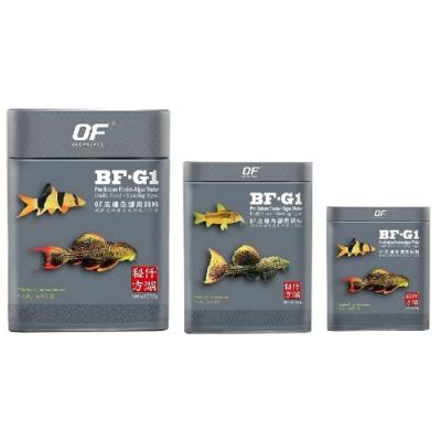 新加坡OF仟湖 - BF-G1 傲深底棲魚御用飼料120g (底棲魚飼料 異形魚)