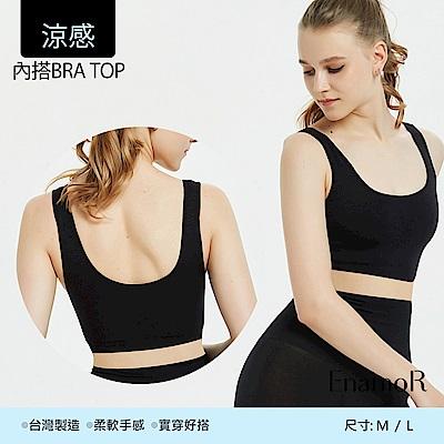 涼感對策-U背無鋼圈運動內衣bra top-百搭黑-EnamoR(贈透氣襯墊)
