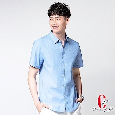 Christian 簡約細格彈性休閒襯衫_淺藍(RS851-55)