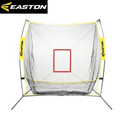 EASTON 攜帶式打擊投球二合一練習網 A153-003