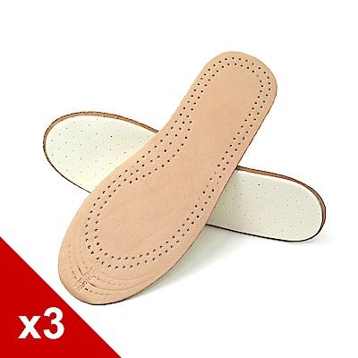 糊塗鞋匠 優質鞋材 C176 兒童牛皮鞋墊 3雙