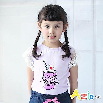 Azio Kids  上衣 櫻桃奶昔印花蕾絲網紗袖上衣(紫)