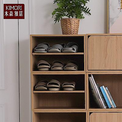 木森雅居 S-Cabinet可堆疊置物櫃/收納櫃-42x28.2x28.8cm