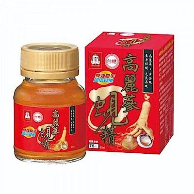 台糖高麗蔘蜆精(62ml)x24瓶