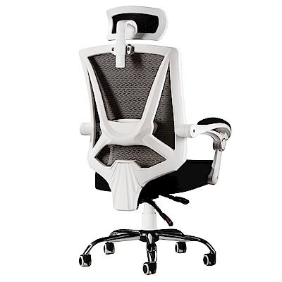 【STYLE 格調】威爾X型多點支撐高背透氣人體工學電腦椅/辦公椅(金屬椅腳)
