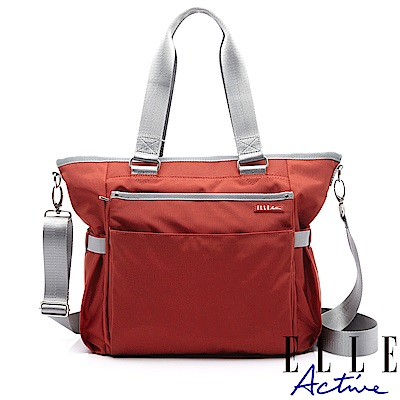 ELLE Active Basic起點系列 購物袋/托特包/外出包/肩背包-橘色