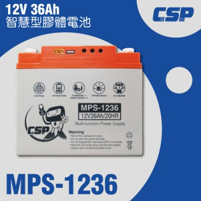 【CSP進煌】MPS1236智慧型膠體電池12V36Ah /USB 3C充電 12V冰箱