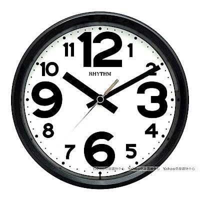 RHYTHM日本麗聲 粉彩風格座掛兩用靜音時鐘-黑白/18cm