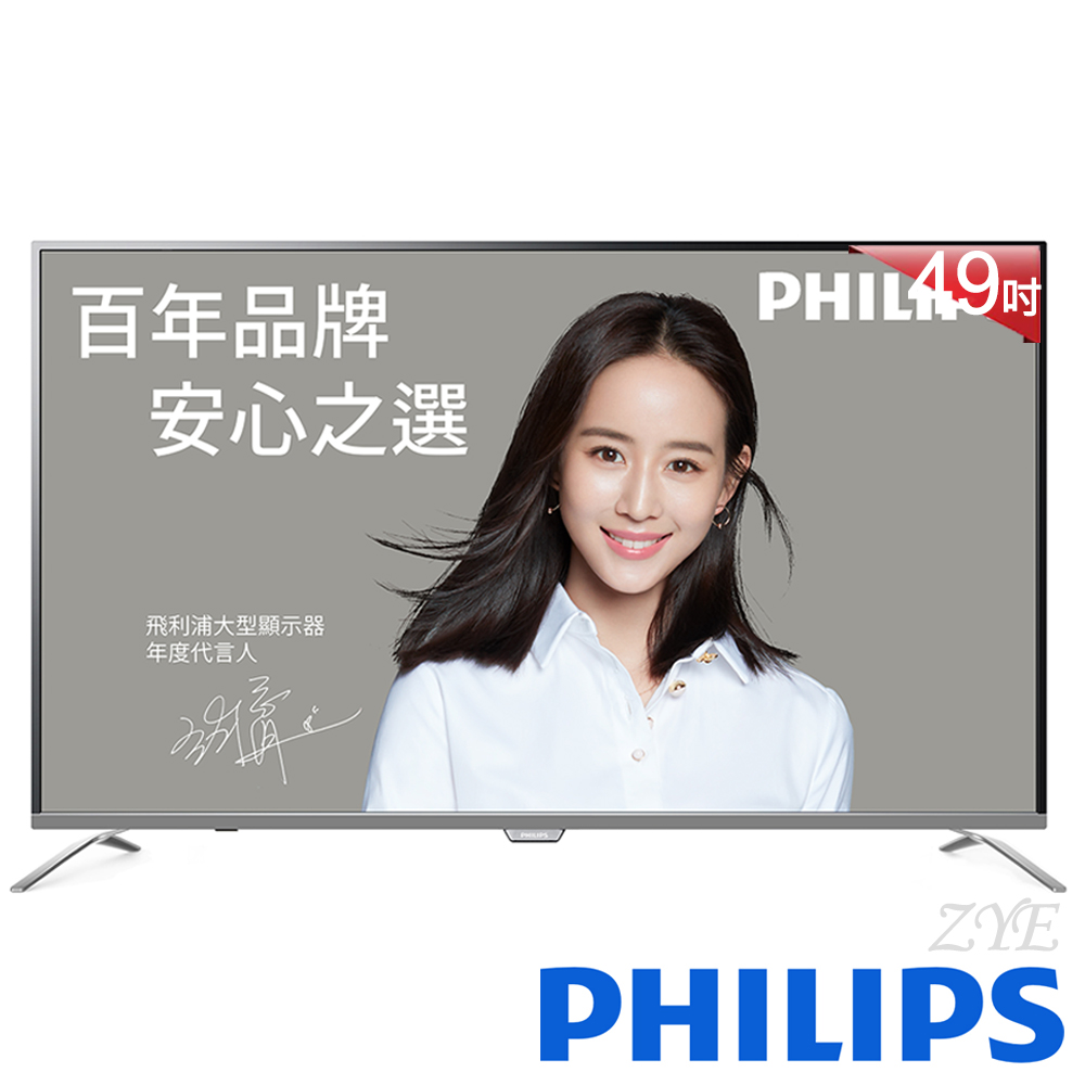 PHILIPS飛利浦 49吋 4K UHD連網液晶顯示器+視訊盒 49PUH7082