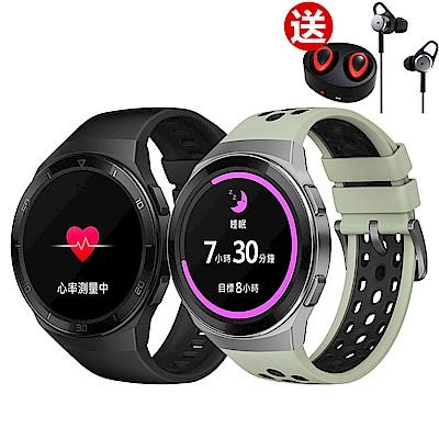 HUAWEI WATCH GT 2e  46mm 新一代智慧手錶專業運動款