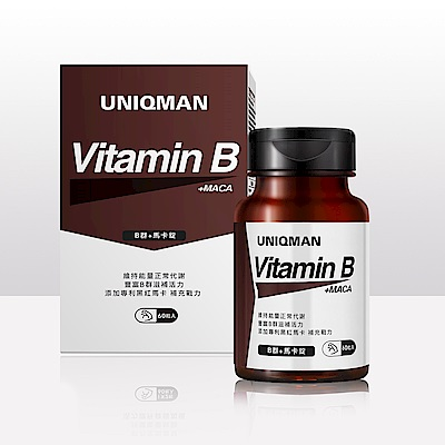 UNIQMAN B群+馬卡錠(60顆/瓶)
