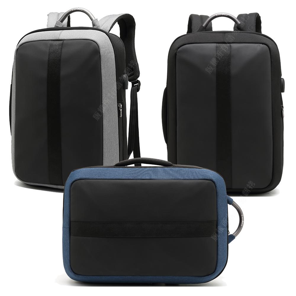 15.6吋 麥西里 防潑水三用款商務旅行平板筆電手提包兼後背包