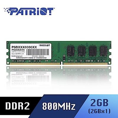 Patriot美商博帝 DDR2 800 2GB桌上型記憶體