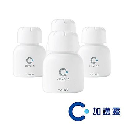 日本Cleverin加護靈-(新)小空間除菌組
