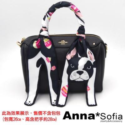 AnnaSofia 可愛Q萌動物 窄版仿絲領巾絲巾圍巾包包綁帶(黑小法鬥)