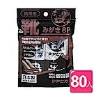日本不動化學 日本製攜帶型皮鞋用擦拭布8回分10包組(80入)