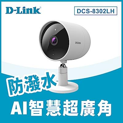 D-Link 友訊 DCS-8302LH Full HD 108