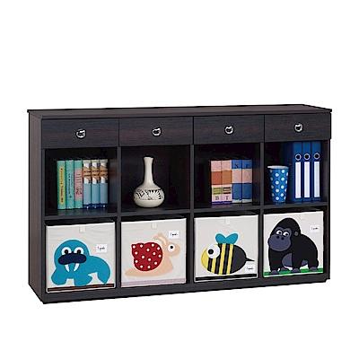 綠活居 莎薇5尺多功能置物櫃/收納櫃(二色)-150x37.2x90cm-免組