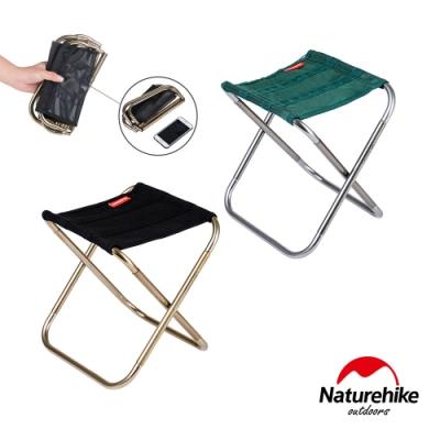 Naturehike L012超輕量便攜式收納鋁合金折疊椅 釣魚椅