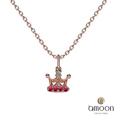 amoon 璀璨彩寶系列 女王 10K金鑽石墜子 送18K金純銀項鍊