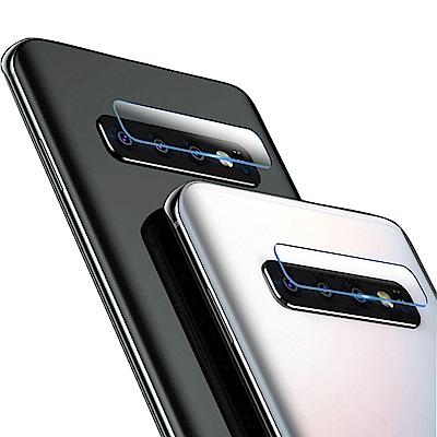 三星 Galaxy S10 9H鋼化膜 高清鏡頭保護貼 手機攝像頭保護貼 玻璃貼 鏡頭膜