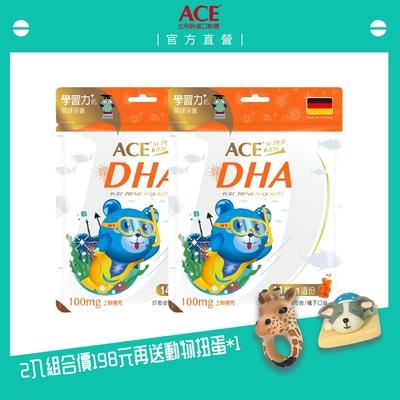【ACE】ACE Superkids 德國機能Q DHA x2
