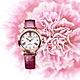 SEIKO精工 銀座 LUKIA 25周年紀念女錶(SPB140J1/6R35-00N0K) product thumbnail 2