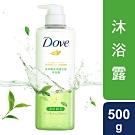 DOVE多芬 微米淨透水感沐浴露 清新綠茶 500G