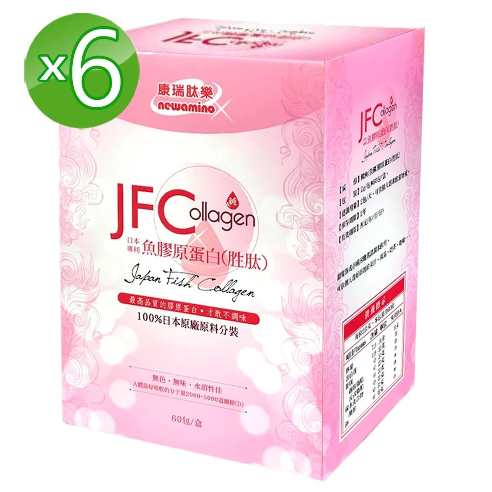康瑞肽樂 JFC日本100%魚膠原蛋白6入組(胜肽)(2g*60條/盒)
