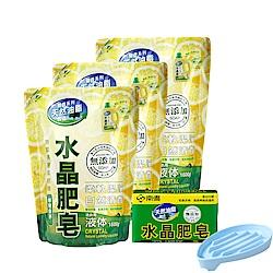 南僑液體皂福袋組1600g三包加150g肥皂一入加皂台