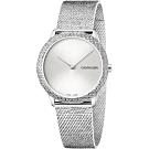 Calvin Klein CK 優雅銀色典雅腕錶(K3M22T26)35mm