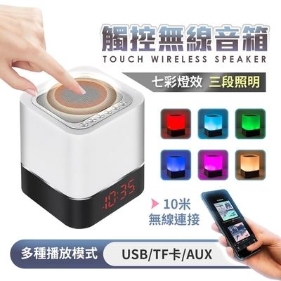 【u-ta】觸碰式檯燈時鐘藍牙音箱/喇叭SUB13(公司貨)