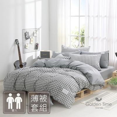 GOLDEN-TIME-文藝時代-200織紗精梳棉薄被套床包組(雙人)