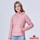 BRAPPERS 女款 連帽羽絨外套-粉紅