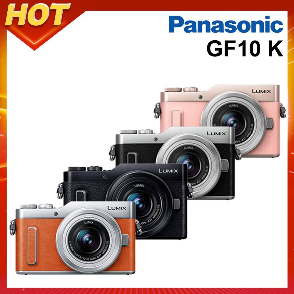 Panasonic GF10 12-32mm 變焦鏡組 (公司貨) product image 1