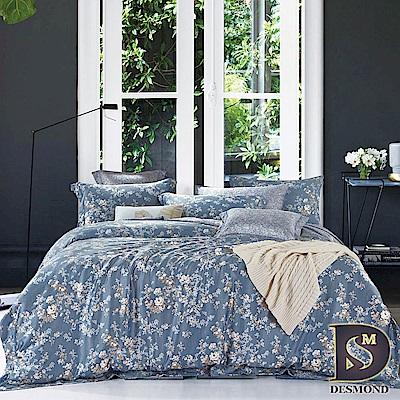 DESMOND岱思夢 雙人 100%天絲八件式床罩組 TENCEL 花妍(藍)