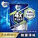 白蘭 4X酵素極淨超濃縮洗衣精除菌淨味補充包1.5KG product thumbnail 1