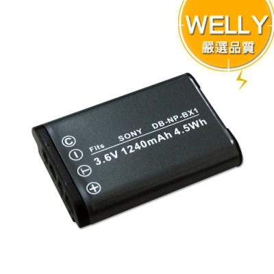 WELLY SONY NP-BX1 / NPBX1 高容量防爆相機鋰電池