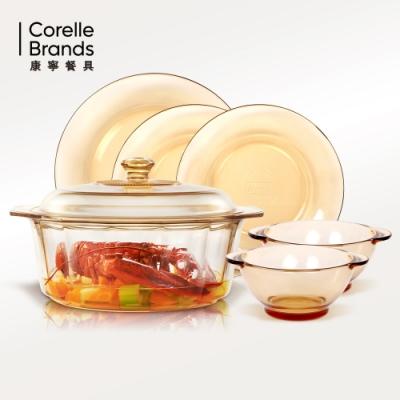 美國康寧 Corningware 圓弧晶鑽鍋3L+PYREX餐盤組★晶透超值6件組