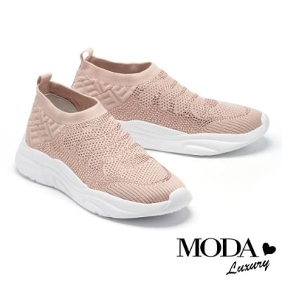 休閒鞋 MODA Luxury 率性時尚水鑽飛織厚底休閒鞋-粉