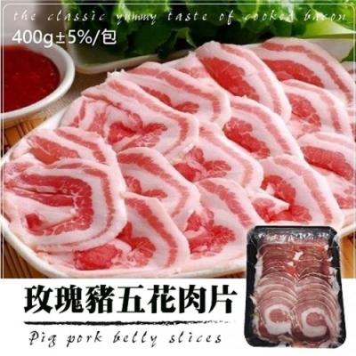 【海陸管家】台灣玫瑰豬五花肉片2盒(每盒約400g)