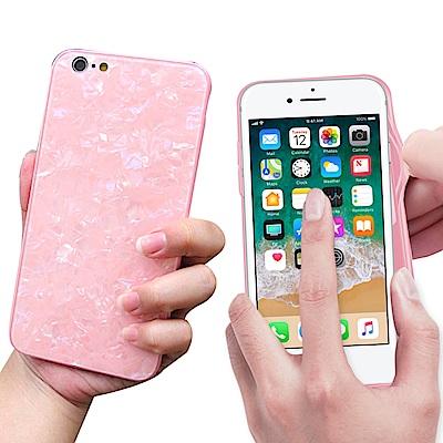 VXTRA夢幻貝殼紋 iPhone 6s Plus 高顏質雙料手機殼(糖霜粉)