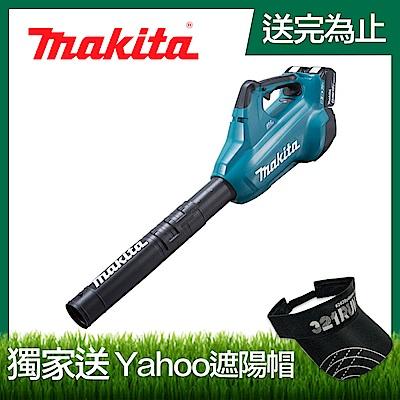 MAKITA牧田 36V(18V*2)充電式吹風機DUB362Z(單機)無電池 無充電器