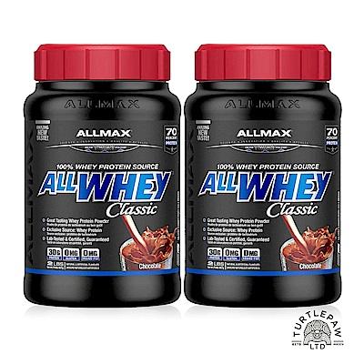 加拿大ALLMAX奧美仕ALLWHEY CLASSIC經典乳清蛋白巧克力口味2瓶(907公