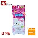 日本LEC Hello Kitty凱蒂貓純水99.9%濕紙巾隨身包 30抽x2入