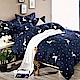 A-ONE 雪紡絲 雙人加大床包/枕套 三件組-聖誕夜 MIT台灣製 product thumbnail 1