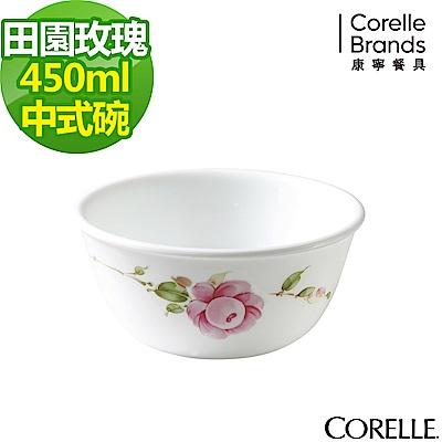 CORELLE康寧 田園玫瑰450ml中式碗